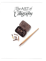 !TheArtOfCalligraphy