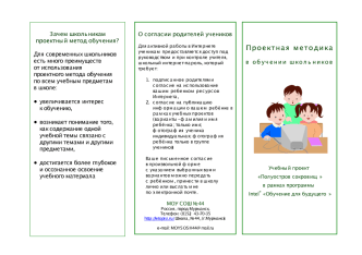 parents booklet