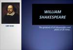 William Shakespeare студенты