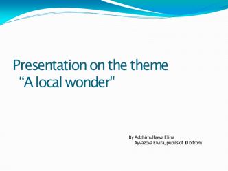 Presentation on the theme