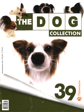 The DOG Collection 2011 № 39