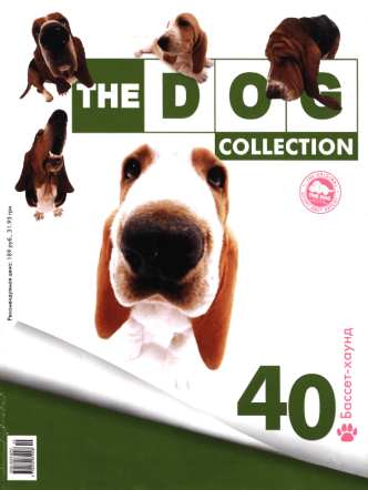 The DOG Collection 2011 № 40
