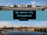 My native city Chelyabinsk