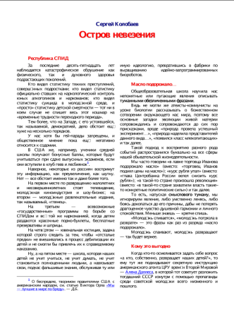 article-749