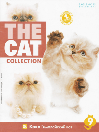 The CAT Collection 2011 № 09