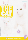 The CAT Collection 2012 № 15