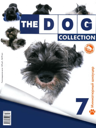 The DOG Collection 2010 № 07