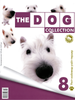 The DOG Collection 2010 № 08