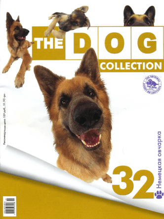 The DOG Collection 2011 № 32