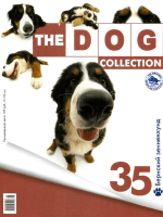 The DOG Collection 2011 № 35