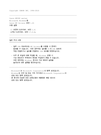 readme korean