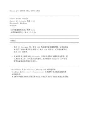 readme traditional chinese