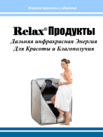 Relax Sauna 2nd Presentation (For new viewer)