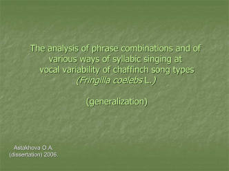 The analysis of phrase combinations  and of syllabic singing  at chaffinch song