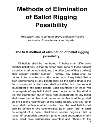 Methods of Elimination of Ballot Rigging Possibility