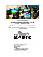 FreeBASIC2