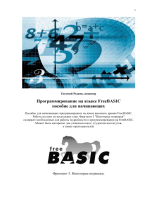 FreeBASIC5