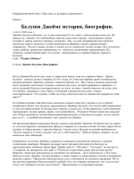 1 номер 2 стр. Текстовый документ OpenDocument (2)
