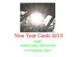 New Year Cards 2013