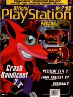 Official Playstation Magazine №2(1) 1998