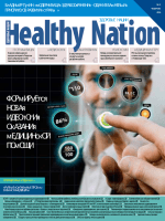 healthy nation 3