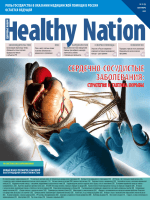 healthy nation 5 2 screen