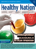 HealthyNation Dec 2011 screen
