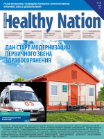 healthy nation 1 8 screen