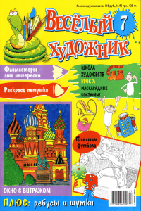 http://s2.docme.ru/store/data/000132579_1-43f7f7c5a63bb1ffa541c1b8bcafa82c-200x300.png