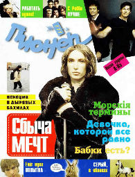 http://s2.docme.ru/store/data/000133616_1-389eb7f534fc6dd99e79e092f15245a0-200x300.png