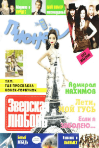 http://s2.docme.ru/store/data/000133618_1-5efff4184c7b43162c46da09ac83271a-200x300.png