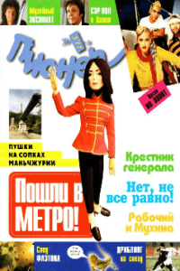 http://s2.docme.ru/store/data/000133704_1-abbf1b5a1dc9a532634819543a15d44a-200x300.png