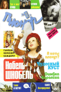 http://s2.docme.ru/store/data/000133705_1-64dbec9242cdf248e79793c6f26a370f-200x300.png