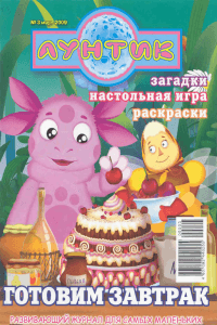 http://s2.docme.ru/store/data/000134738_1-0a9028a44abd092dde5e7756c5b412d7-200x300.png