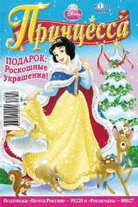 http://s2.docme.ru/store/data/000134960_1-3864744d3ced978c64d2ad1e6258e1dc-200x300.png
