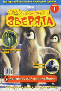 http://s2.docme.ru/store/data/000135455_1-77ac871ea5132415ac2f027eeb5d61e9-200x300.png