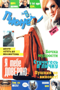 http://s2.docme.ru/store/data/000136196_1-d2dd46ca137e7bbb81682ba4639e3824-200x300.png