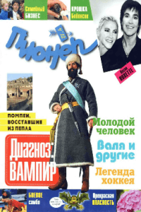 http://s2.docme.ru/store/data/000136197_1-3747b5a6289955d47fba03c9c80b1e4a-200x300.png