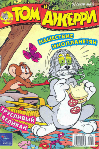http://s2.docme.ru/store/data/000136920_1-b4b2976bf7210f93126f0aba35ac1a09-200x300.png