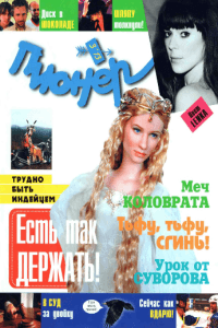 http://s2.docme.ru/store/data/000137149_1-2e86fd2e531ceb08566343cba48c520f-200x300.png