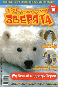 http://s2.docme.ru/store/data/000137525_1-b0fab7b0ac5daa8419d840ec7d4cee0c-200x300.png
