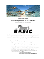 FreeBASIC14