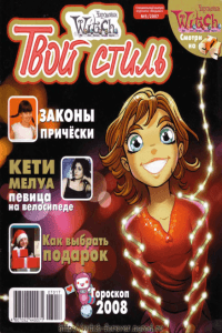 http://s2.docme.ru/store/data/000138324_1-34e2c028731daf54cbbd7a8b246072cc-200x300.png