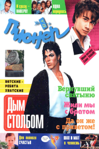 http://s2.docme.ru/store/data/000138328_1-000606d1fd767dad2fb24668b49b2dba-200x300.png