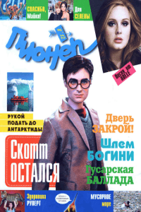 http://s2.docme.ru/store/data/000138495_1-6773d70adb7a5173d5324b67e8e51eb8-200x300.png