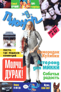 http://s2.docme.ru/store/data/000138500_1-491663681c3e62ac75f7bb1a39d74a0c-200x300.png