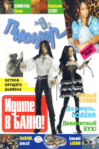 http://s2.docme.ru/store/data/000138786_1-7db1b950fede5d72ce37e80368d1dd83-200x300.png