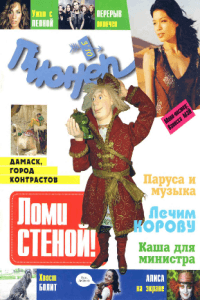 http://s2.docme.ru/store/data/000140078_1-8543ecc06ee8d8f09f7712fac1f7d2a8-200x300.png