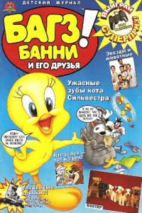 http://s2.docme.ru/store/data/000142016_1-292f2f2809a21f5db9ae42d2015d724e-200x300.png
