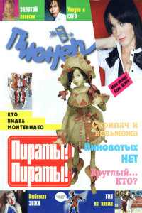 http://s2.docme.ru/store/data/000142215_1-2390dc5264fe86de4a5e9606a4cfb4f1-200x300.png